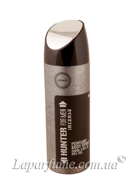 Armaf Hunter For Men Intense Deo
