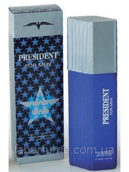 Beautimatic President