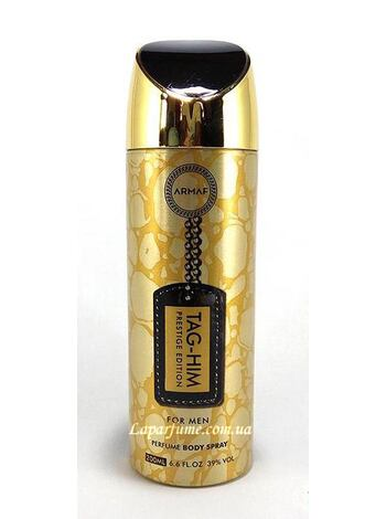 Armaf Tag-Him Prestige Edition - Дезодорант (200ml)
