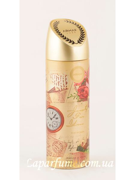 Armaf Just For You Pour Femme - Дезодорант (200ml)