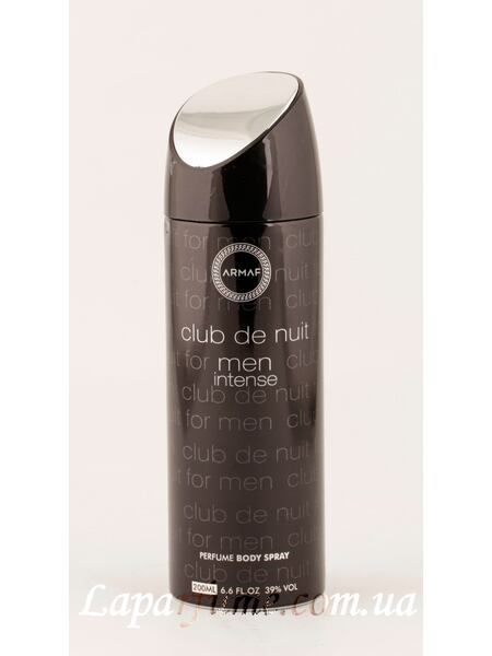 Armaf Club De Nuit Intense Man Deo