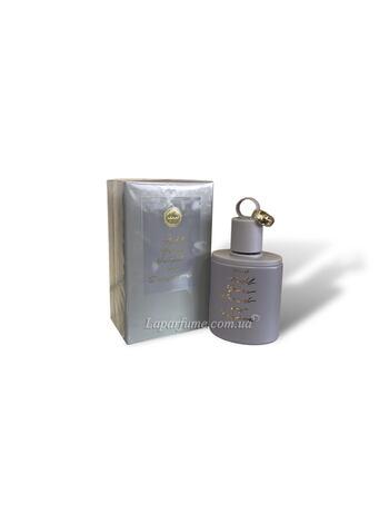 Armaf All You Need is Desire - парфюмированная вода (100ml)