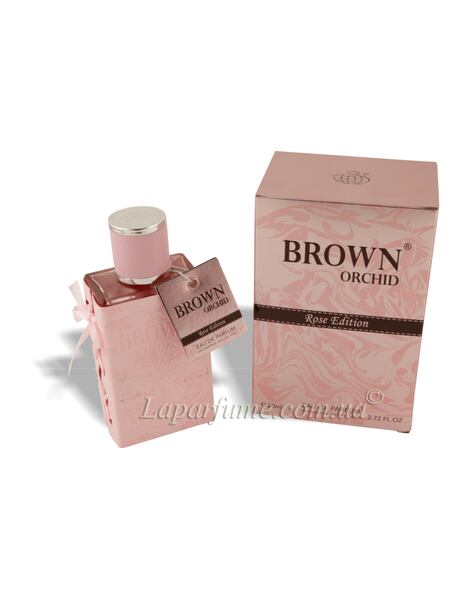Brown Orchid Rose Edition